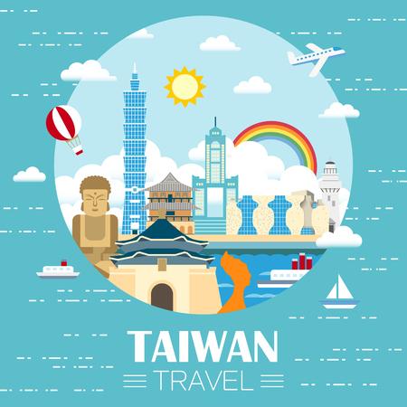 Schöne Taiwan-Reise-Plakat-Design in flachen Stil Standard-Bild - 48665982
