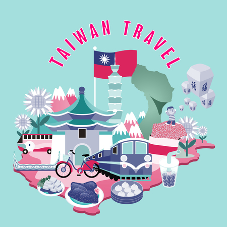 Taiwan travel concept illustration with attractions and specialties Vettoriali