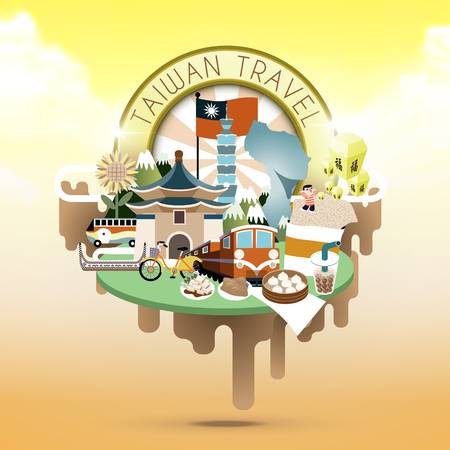 Taiwan travel concept illustration with attractions and specialties Illustration