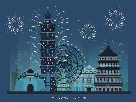 フラット スタイルの素敵な台湾旅行ポスター デザイン