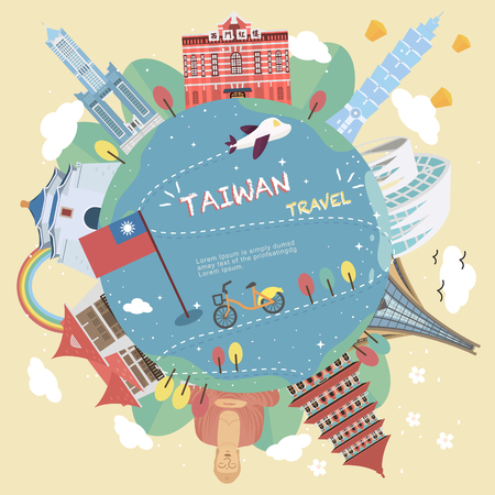lovely Taiwan travel poster design in flat style  イラスト・ベクター素材