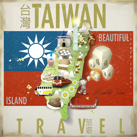 bao: Taiwan travel poster - Taiwan travel in Chinese word and blessing in Chinese word on sky lantern