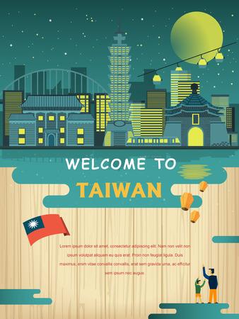 Taiwan belle conception de l'affiche de Voyage dans le style plat Banque d'images - 48666313