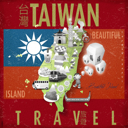 sky lantern: Taiwan travel poster - Taiwan travel in Chinese word and blessing in Chinese word on sky lantern