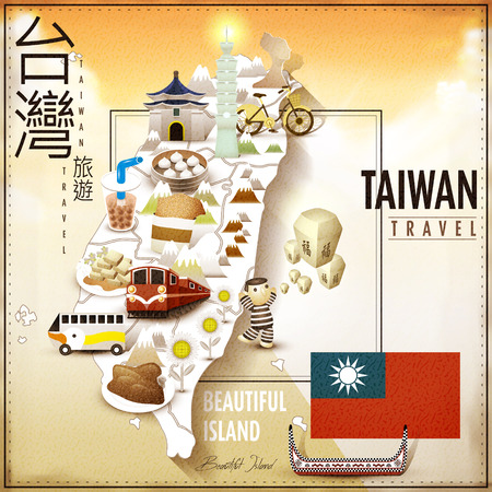 bao: amazing Taiwan attractions map - Taiwan travel and blessing words in Chinese on upper left and sky lantern