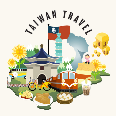 sky lantern: lovely Taiwan travel concept illustration - blessing word in chinese on the sky lantern Illustration