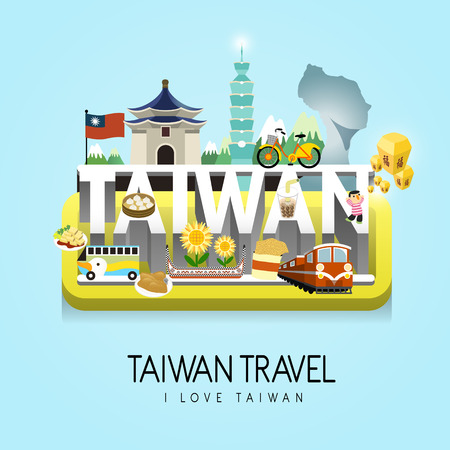 bao: Taiwan travel concept poster - blessing word in chinese on the sky lantern