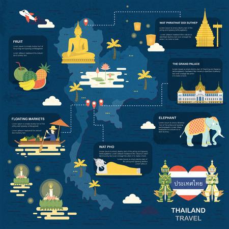 플랫 스타일의 매력적인 태국 여행지도 포스터 - 태국 단어 태국에서 국가 이름 일러스트