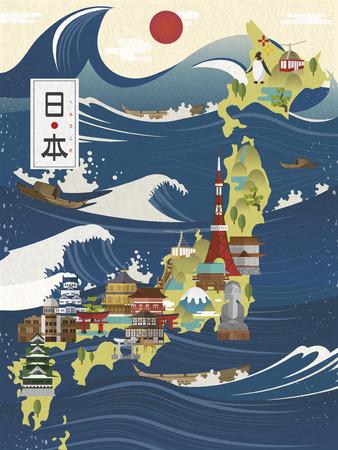 매력적인 일본 여행지도 - 왼쪽 상단에 일본어 단어 일본에 오신 것을 환영합니다