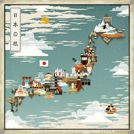 ancient map: beautiful Japan travel map - Japan travel in Japanese on upper left Illustration