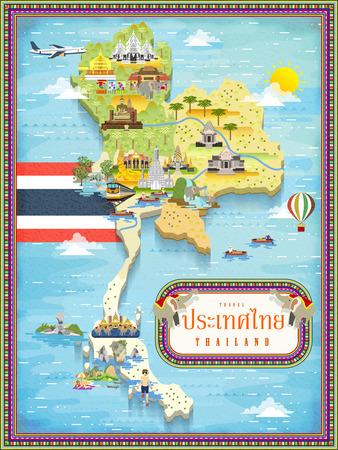 魅力的なタイ旅行地図 - タイトルの言葉はタイ語でタイ国の名前
