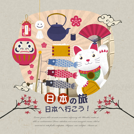 attractive Japan travel poster - Japan travel and Go to Japan in Japanese words below Illustration