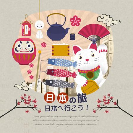 encantador: viajar Japão e ir para o Japão em palavras japonesas abaixo - atraente Japão do cartaz do curso Ilustração