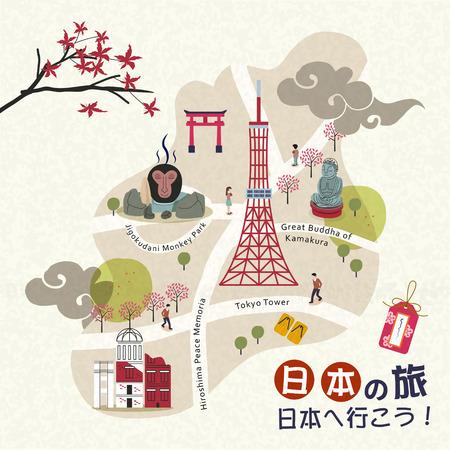 아름다운 일본 걷고지도 - 일본 여행과 오른쪽 아래에 일본어 단어에서 일본으로 이동 일러스트