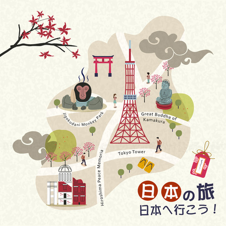 travel japan: lovely Japan walking map - Japan travel and Go to Japan in Japanese words on lower right