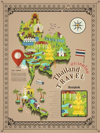 복고풍 태국 여행 포스터 - 태국 단어 태국에서 국가 이름