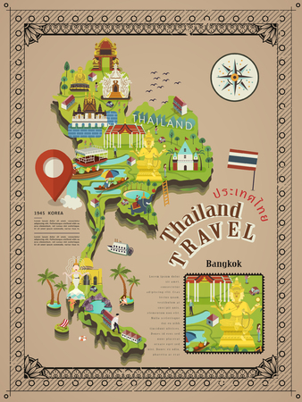 floating island: retro Thailand travel poster - Thailand country name in Thai word
