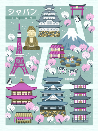 an island tradition: lovely Japan walking map - Japan in Japanese words on upper left