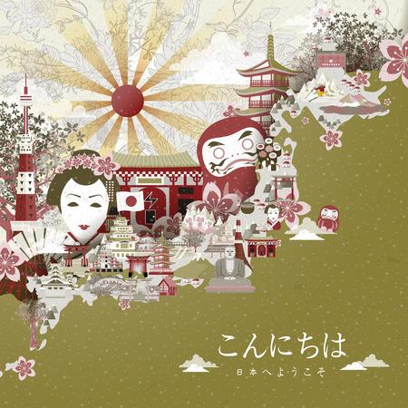 美しい日本旅行マップ - 日本に歓迎と右下に日本語でこんにちは