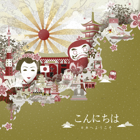 hokkaido: beautiful Japan travel map - Welcome to Japan and hello in Japanese on lower right Illustration