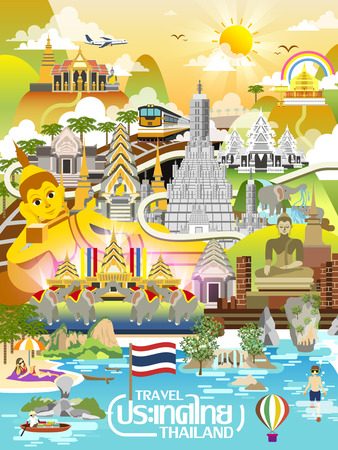 thailand beach: colorful Thailand travel concept poster in flat style - Thailand country name in Thai Illustration