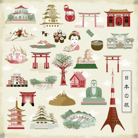左下に日本語で旅行の素晴らしい日本旅行コレクション - 日本 写真素材 - 49327982