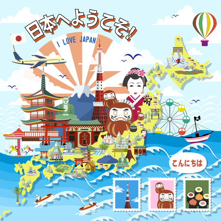 an island tradition: lovely Japan travel map - Welcome to Japan in Japanese on upper left