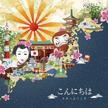 Espectacular mapa Japón viajes - Bienvenido a Japón y hola en japonés de abajo a la derecha Foto de archivo - 49327954