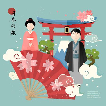 exquisita cartel del viaje de Japón - Japón viajan en palabras japonesas en la parte superior izquierda Ilustración de vector