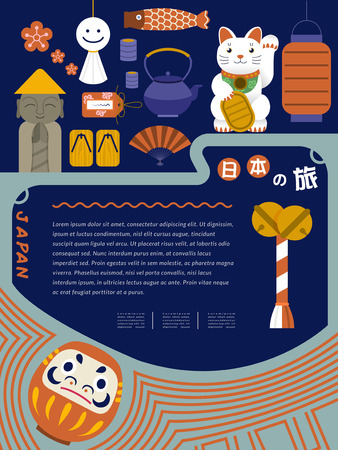 lucky charm: adorable Japan travel concept poster in flat style