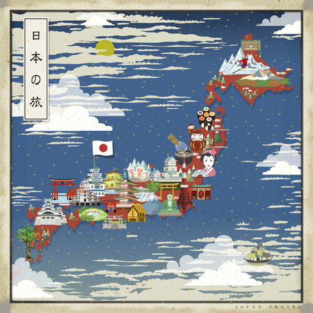 beautiful Japan travel map - Japan travel in Japanese on upper left Ilustrace