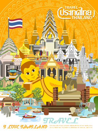 colorful Thailand travel concept poster in flat style - Thailand country name in Thai Ilustracja