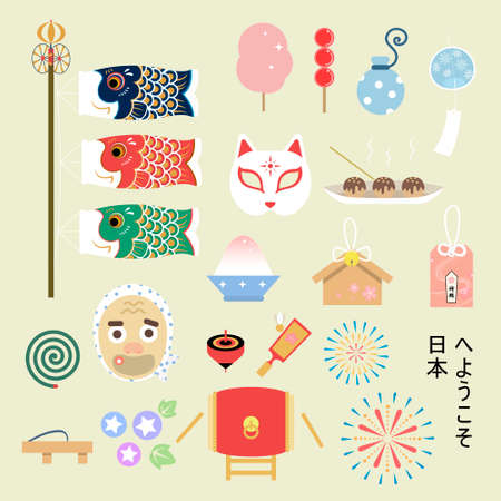 summer in japan: exquisite Japan travel collections set in flat style - Pray on lucky charm in Japanese words