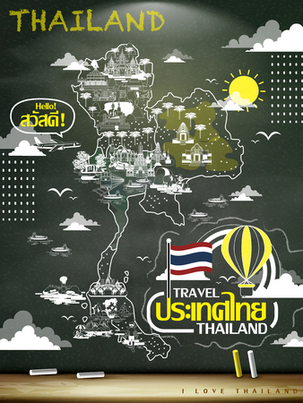 creative Thailand travel concept poster on chalkboard - Thailand and hello words in Thai