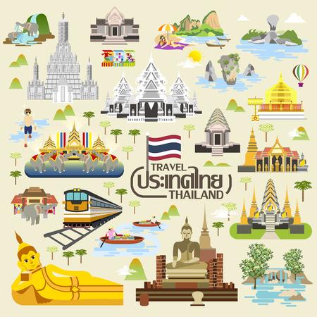 絶妙なタイ旅行コンセプト コレクション - タイ語でタイ国の名前  イラスト・ベクター素材