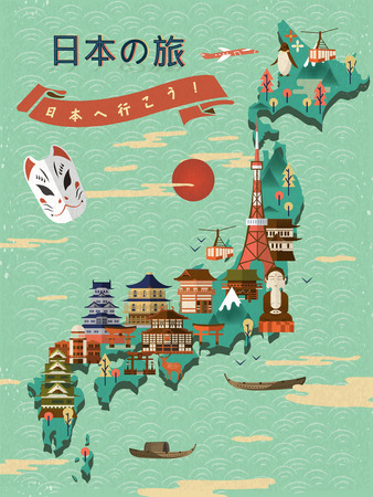 an island tradition: lovely Japan travel map - Japan travel and go to Japan in Japanese words on upper left