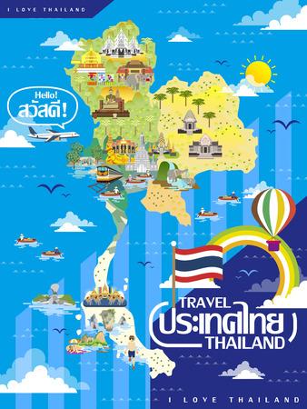 매력적인 태국 여행 플랫 스타일의지도 - 태국, 태국 및 인사 말씀 일러스트