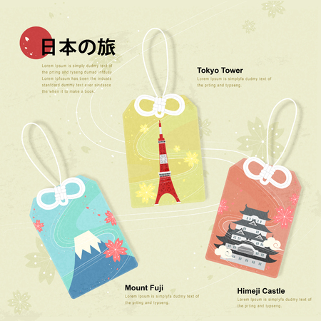 attractive Japan travel poster - Japan travel in Japanese words on upper left Vectores
