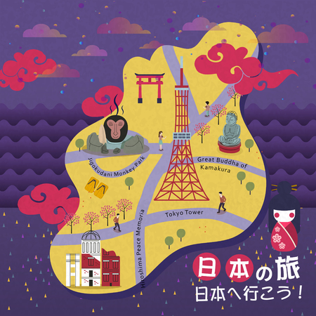 bombe atomique: lovely Japan walking map - Japan travel and Go to Japan in Japanese words on lower right
