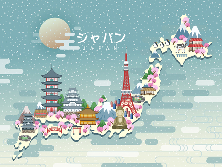 lovely Japan travel map - Japan in Japanese words on the middle