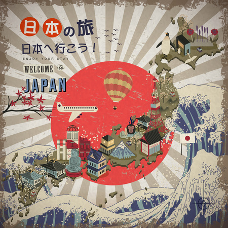 lovely Japan travel map - Go to Japan and Japan travel in Japanese words on upper left Illustration