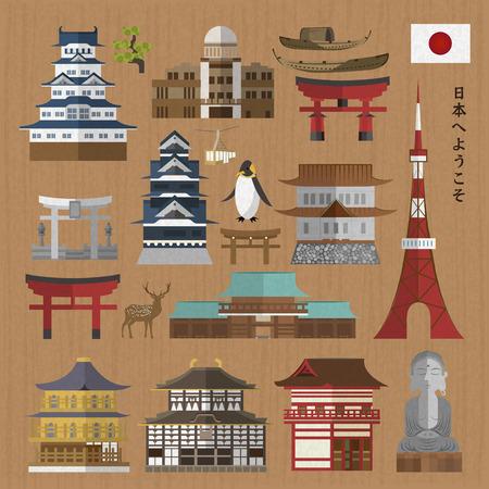 Lgantes collections Japon de voyage - Bienvenue au Japon dans les mots japonais en haut à droite Banque d'images - 49327848