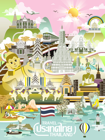 colorful Thailand travel concept poster in flat style - Thailand country name in Thai