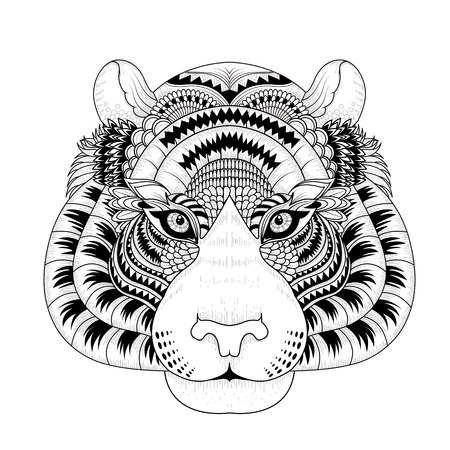 tiger page: attractive tiger head coloring page in exquisite line