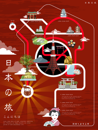 hot spring: attractive Japan travel poster design - Japan travel and Hello welcome to Japan in Japanese words