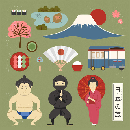 fuji mountain: lovely Japan traditional elements collection - Japan Travel in Japanese words
