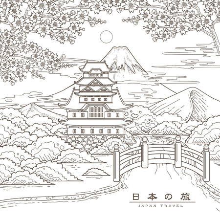 attractive Japan travel poster with sakura - Japan Travel in Japanese words  イラスト・ベクター素材