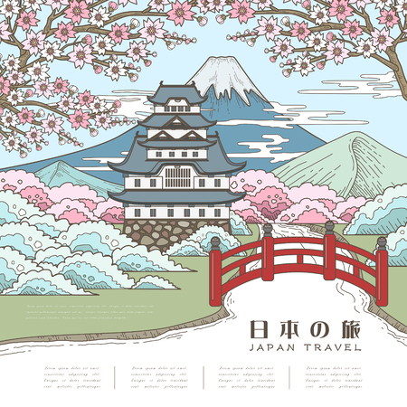 attractive Japan travel poster with sakura - Japan Travel in Japanese words Çizim