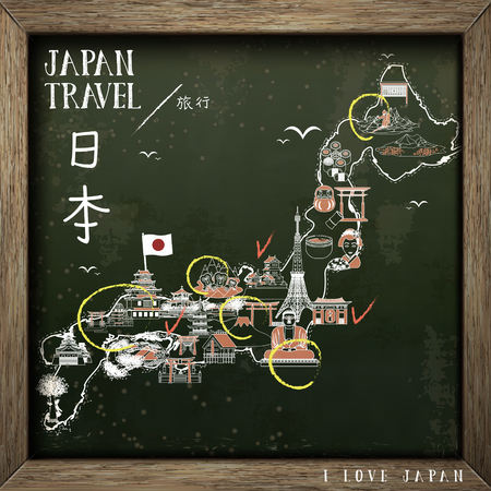 creative Japan travel map on blackboard - Japan country name in Japanese words Illustration