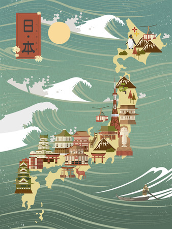 rogue: retro Japan travel poster with rogue waves - Japan country name in Japanese words